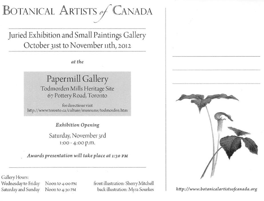 exhibit 2012